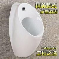 Wall hanging automatic sensor and urinal
