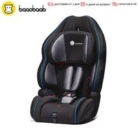 BAAOBAAB 3 in1 Baby Child Car Seat 9-36 kg Forward Facing Safety Chair Booster Seat Group 1/2/3, 9 months to 12 Years Old