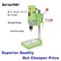 Berserker Mini Bench Power electric drill for Easy Milling Machine 220V 710W 13mm