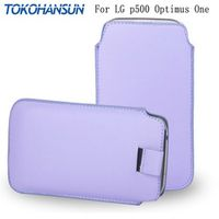 TOKOHANSUN For LG p500 Optimus One 13 Colors PU Leather Pull Tab Sleeve Pouch Bag