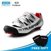 TIEBAO Road Bike Cycling Shoes Professional Team Self-Locking Road Riding Equipment