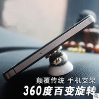 DoColors Car-Styling Pad Mobile Phone Holder Magnetic Bracket For Ford Focus Fusion