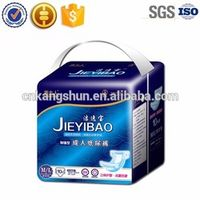Hot Sale High Quality Competitive Disposable adult Diaper Manufacturer from China