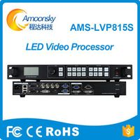 Amoonsky 2018 AMS-LVP815S sdi quad hdmi video wall processor for outdoor advertising