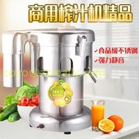 RE-A3000 industrial bar juicer machine, hotel juice making machine