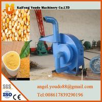 9FQ UD-500 Straw Crushing Machine / Hammer Mill / Grain Grinder /  (without motor)