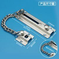 Door latch anti-theft door buckle chain security chain stainless steel anti-theft door lock chain chain buckle thickening