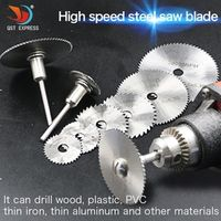 6 Saw Blade +1pc Pole Hss High-speed-steel Circular Rotary Blade Wheel Discs Mandrel For Metal Dremel Tools Wood Cutting Saw