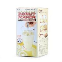 Japanese Donna Circle Donuts Maker ,Baking Mold Tools ,Round Small Cakes maker