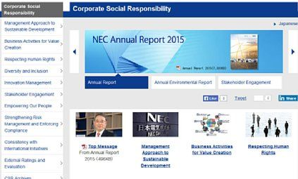 NEC CSR Website