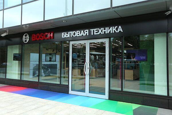«Немецкое качество» завоевывает российскую столицу