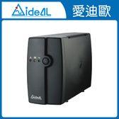 愛迪歐 IDEAL-5706C 在線互動式UPS