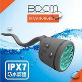 BOOM Swimmer Speaker 攜帶 造型 藍芽喇叭(灰色)