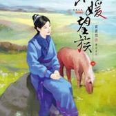 名媛望族(7)