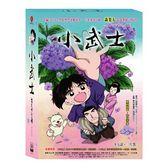 小武士 DVD