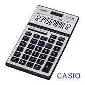 CASIO卡西歐‧12位數頂級雙電源可掀式桌上型商務計算機/JS-120TVS-SR