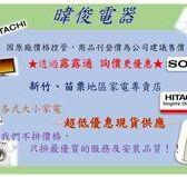 ☆可議價【暐俊電器】SONY新力KD-55X7000E 55型液晶電視 另KD-49X7000E、KD-55X9000E