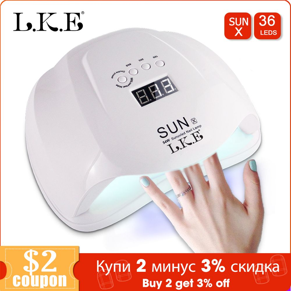 LKE SUNX 48W 54W Nail Dryer UV LED Nail Lamp Gel Polish Curing Lamp with Bottom 30s/60s Timer LCD Display Lamp for Nail Dryer