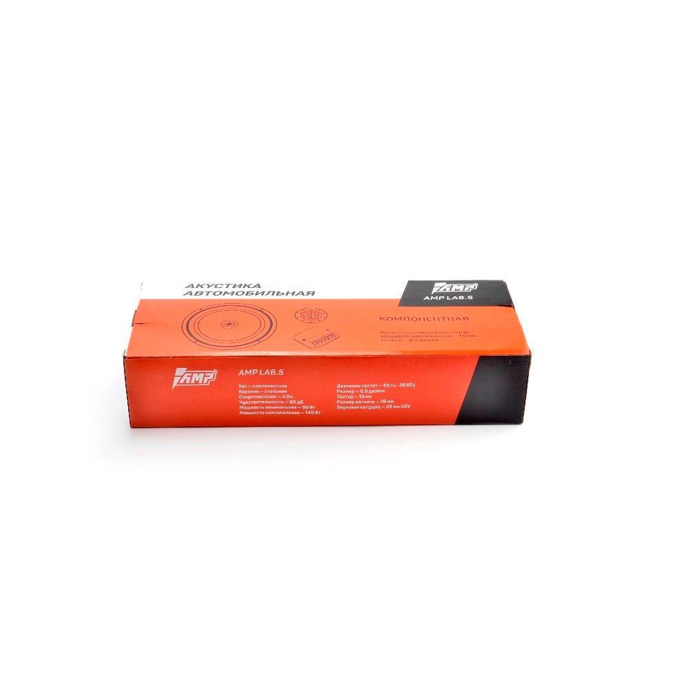 AMP LA 6.5 Hallo-fi Lautsprecher Auto Audio AKUSTISCHE KOMPONENTE 140 Watt 90 dB 4 Ohm
