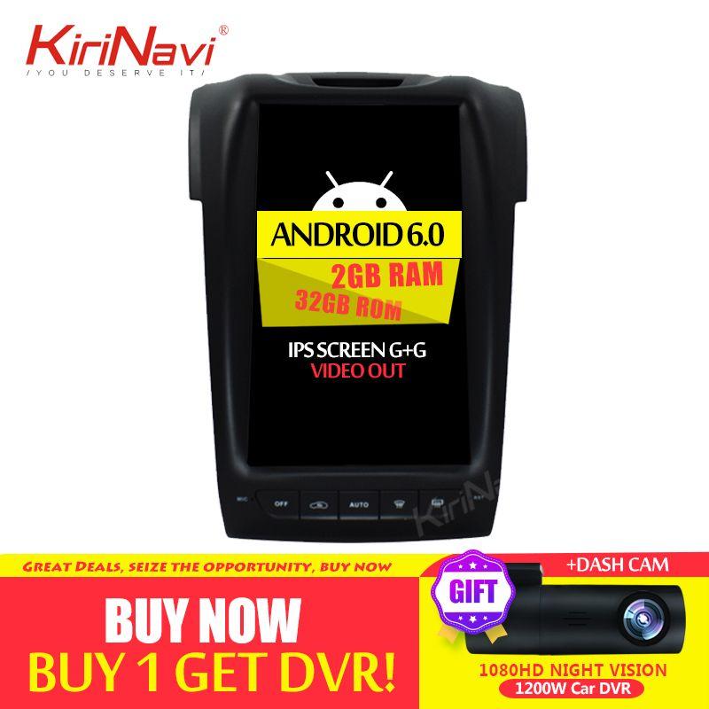 KiriNavi 11,8 Zoll Android 6.0 Auto Radio Multimedia GPS Navigation Für Chevrolet Colorado Trailblazer Isuzu Dmax