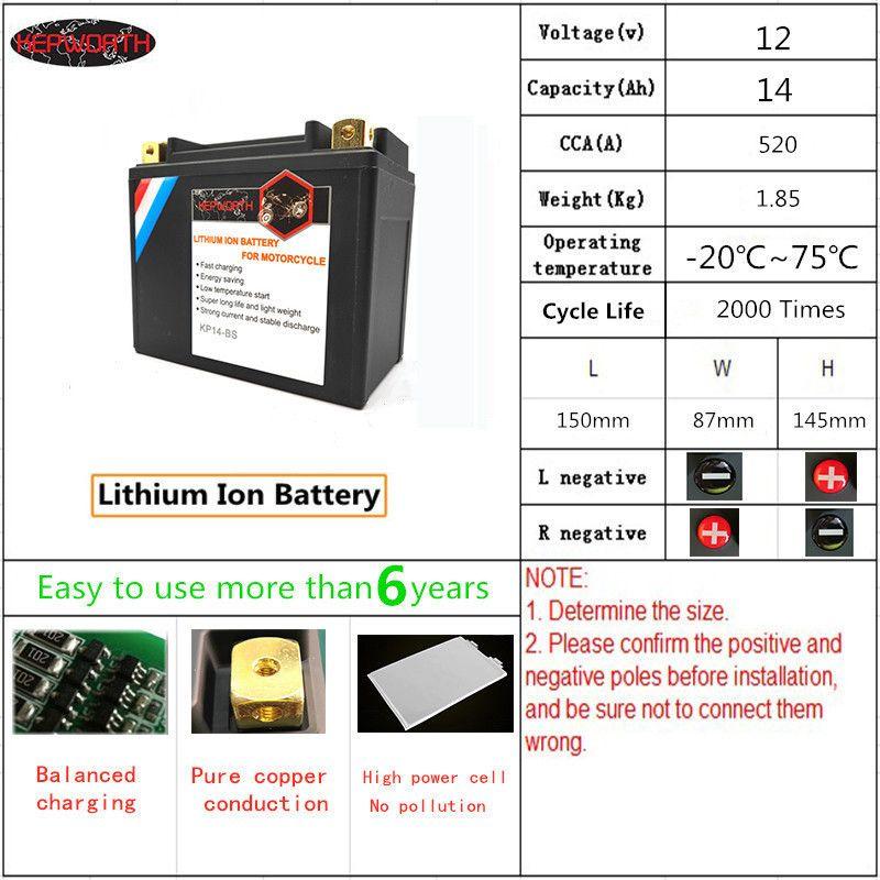 Motorrad LiFePO4 Batterie CCA 520A 12V 14Ah KP14-BS mit BMS Spannung schutz Suzuki MotorbikeIron lithium-Batterien
