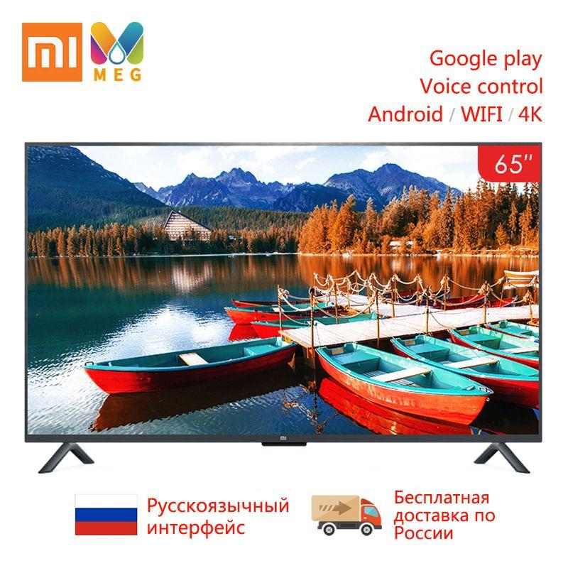 Fernsehen Xiao mi mi TV Android Smart TV 4S 65 zoll 4K QFHD Bildschirm TV Set WIFI Ultra -dünne 2GB + 8GB Dolby sound Multi sprache