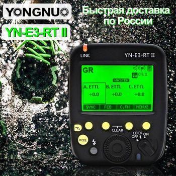 YONGNUO R3RT YN-E3-RT II TTL Radio Trigger Speedlite Transmitter as ST-E3-RT for Canon 600EX-RT,YONGNUO YN600EX-RT