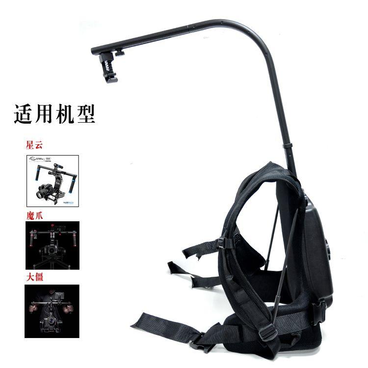 Für 3-Achsen Gimbal Last 1-6 kg Flowline Stetige Kamera Unterstützung körper unterstützung