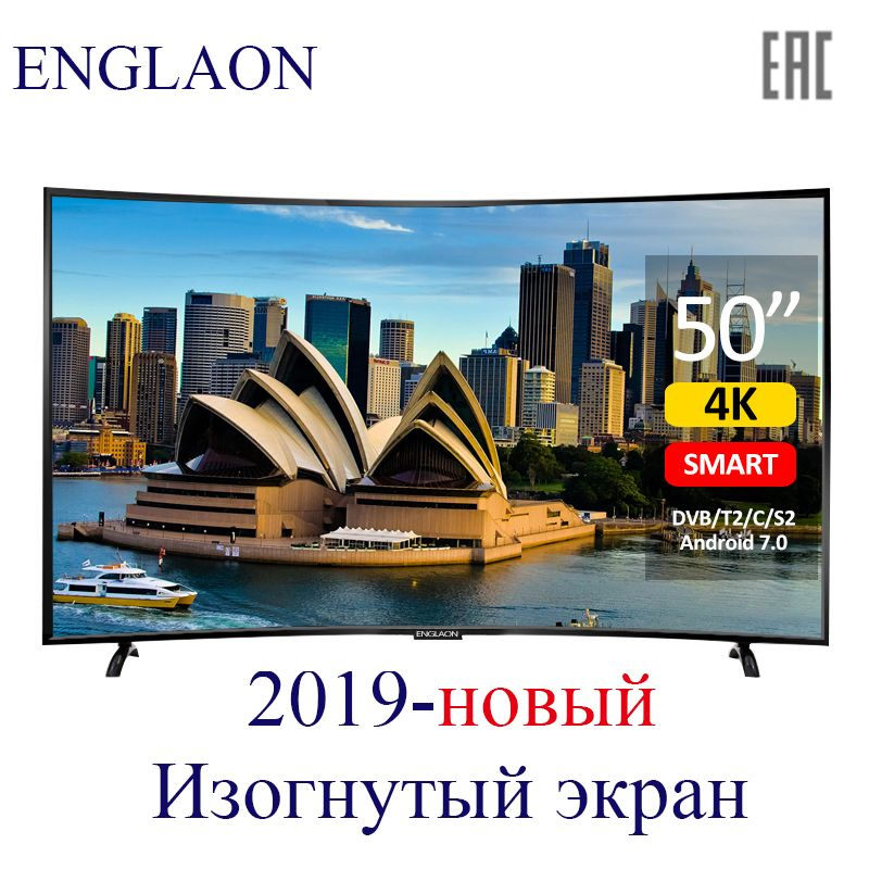 TV 50' zoll ENGLAON UA500SF led tv smart TV UHD LED TV 4K Curved TV 49 TVs smart TV android 7.0 digital TV