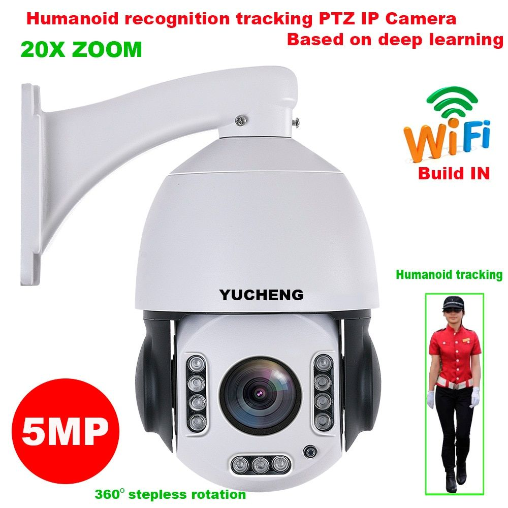Auto track Wireless SONY IMX 335 20X ZOOM 5MP 4MP 25fps Menschen Humanoiden anerkennung WIFI PTZ Speed dome IP Kamera überwachung