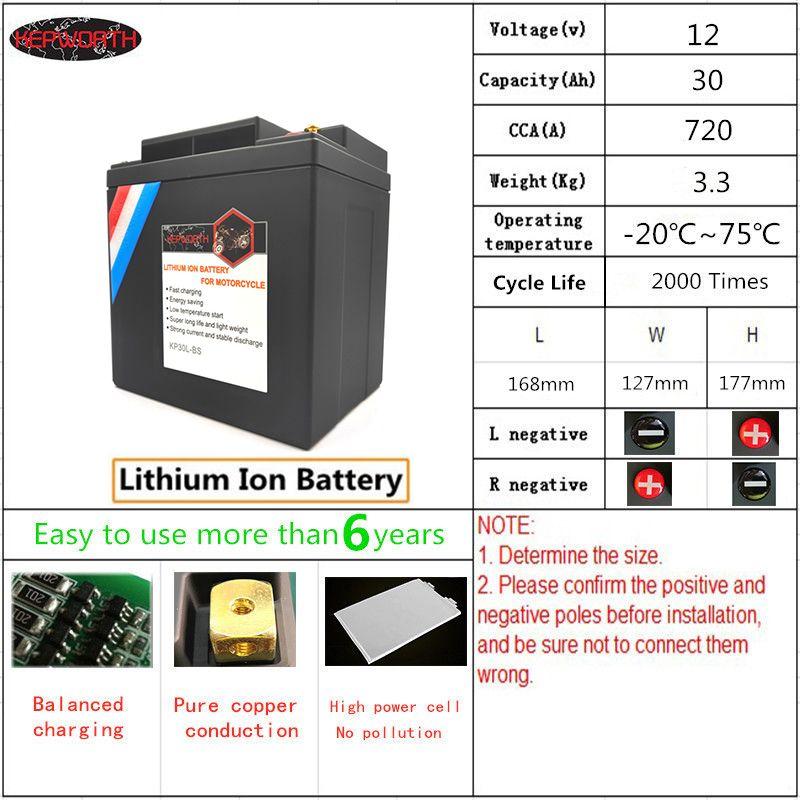 KP30L-BS LiFePO4 Motorrad Batterie 12V 30Ah CCA 720A LiFePO4 Lithium-eisen Motorrad Starten Batterie mit BMS Spannung schutz