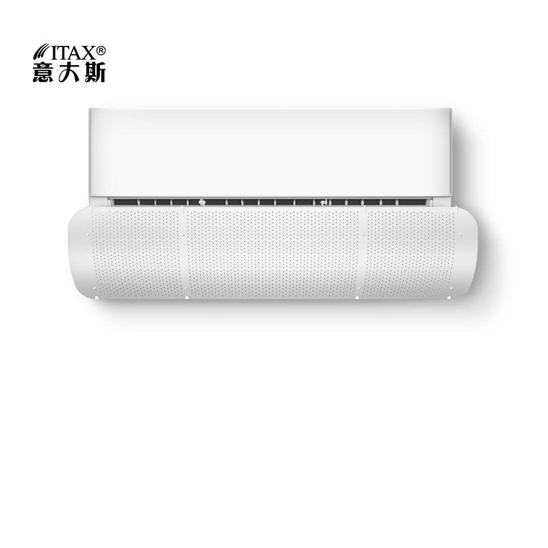 Déflecteur de climatiseur mural maison Portable refroidisseur d'air couverture déflecteur de vent rétractable facile à nettoyer AC-32