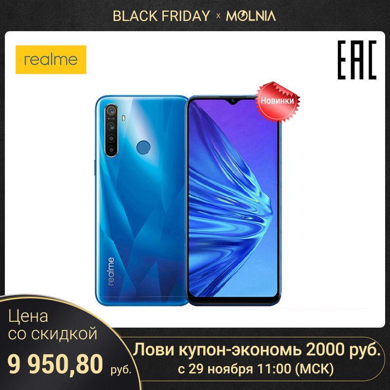 Smartphone realme 5 64 GB, Quadro kamera, geräumig batterie 5000 mAh, beeilen sie sich, um zusätzliche coupon für 1100 rubel