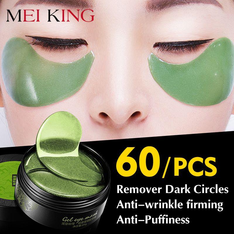 MEIKING collagène cristal masque pour les yeux Gel patchs pour les yeux acide hyaluronique dissolvant cernes Anti âge masque de sommeil hydratant 60 pièces