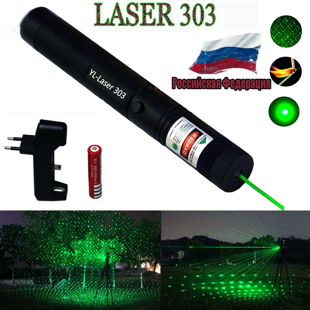 Laser Pointer Green sight High Power hunting Green Dot tactical 532 nm 5mW 303 laser pointer verde lazer Pen Head Burning Match