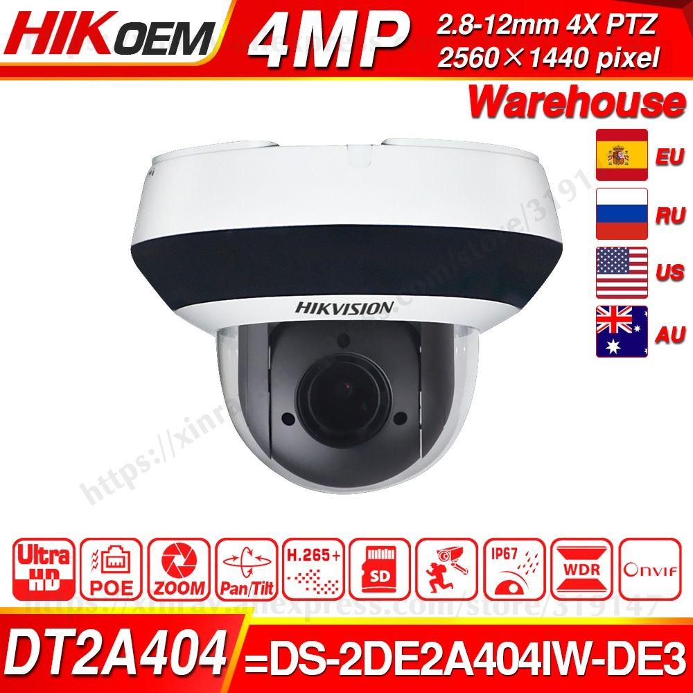 Hikvision OEM PTZ IP Kamera DT2A404 = DS-2DE2A404IW-DE3 4MP 4X Zoom Net POE H.265 IK10 ROI WDR DNR Dome CCTV kamera