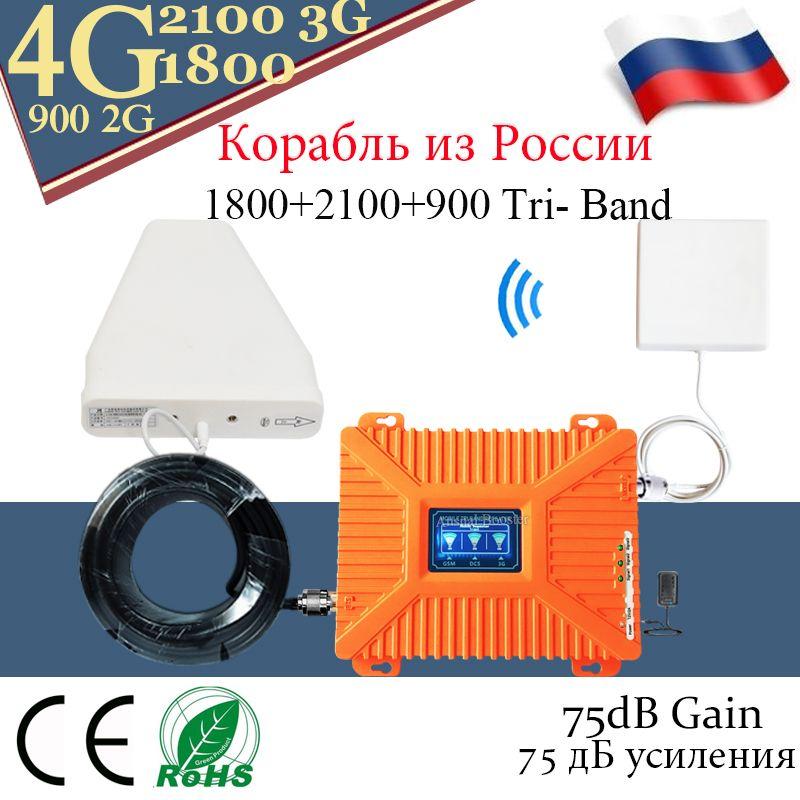 2019 NEUE!! 2g 3g 4g Tri Band Signal Booster 900 1800 2100 GSM WCDMA UMTS LTE Cellular Repeater 900 /1800/2100mhz Verstärker