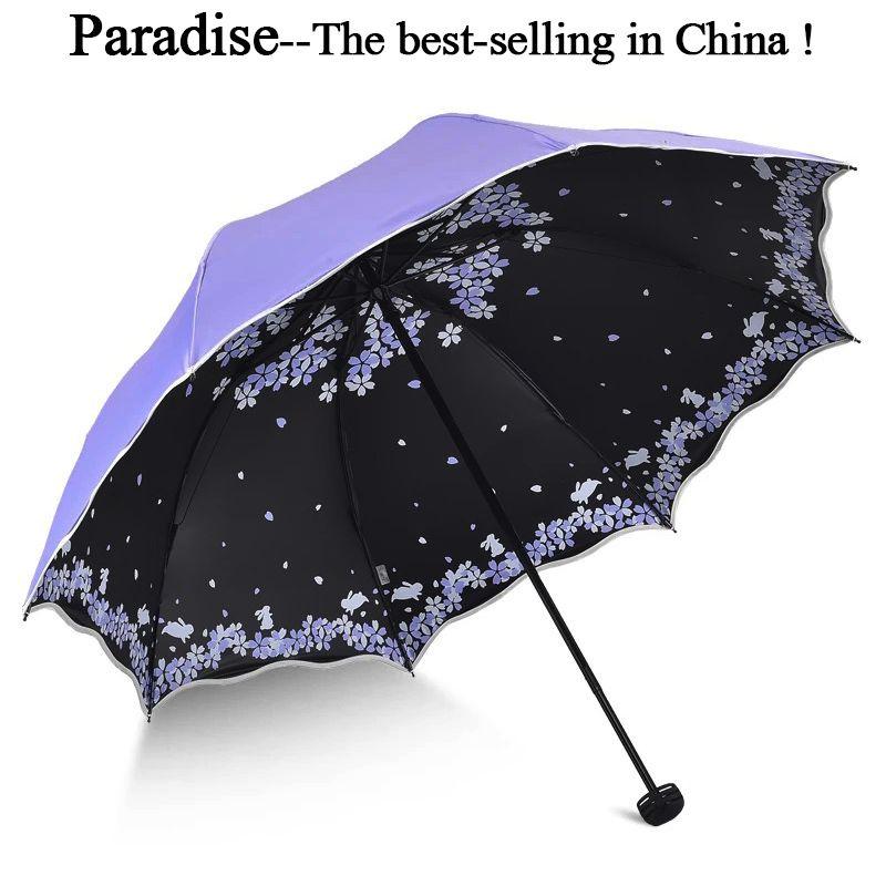 Parapluie pliant de qualité pour les femmes marque voyage Anti-UV coupe-vent pluie fleur plat femme soleil fille Parasol poche parapluies