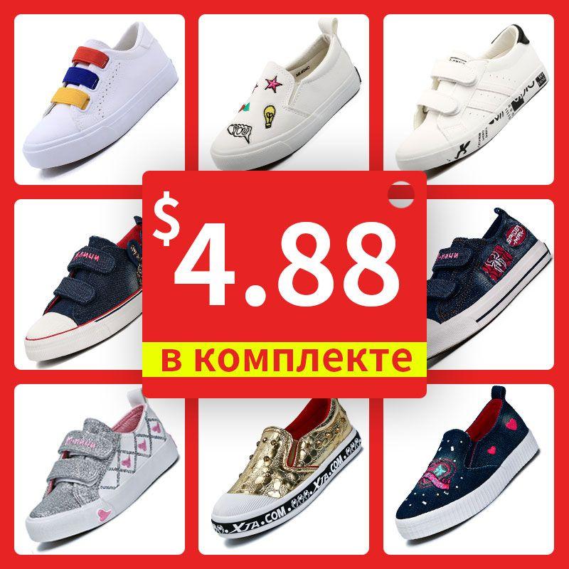 MMnun 2 = 1 chaussures pour enfants printemps paillettes filles chaussures enfants chaussures pour grandes filles enfants chaussures enfants baskets taille 30-35 ML1857