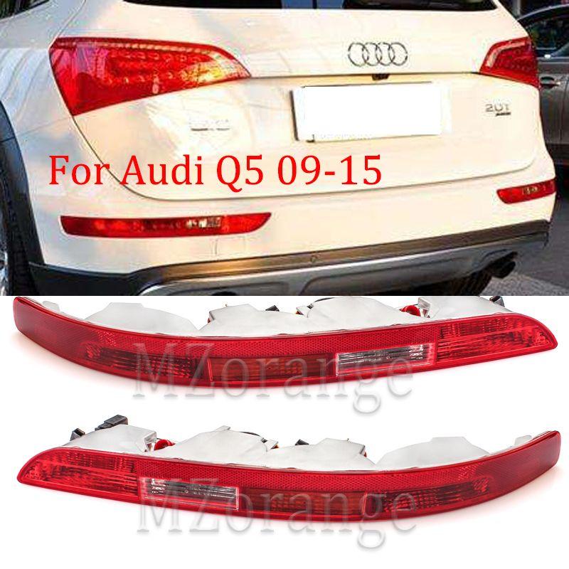 MZORANGE Hinten Stoßstange Reflektor Links/Rechte Seite Schwanz Licht Niedrigeren Schwanz Lampe Stop Bremslicht für Audi Q5 2,0 T 2009-2015