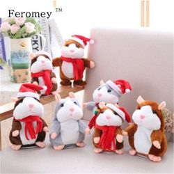 Talking Hamster Plush Doll Toys Mouse Pet Sound Record Plush Hamster Stuffed Toys Doll Children Kids Toys Birthday Gift