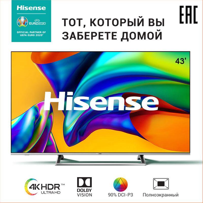 Tv-Sets Fernsehen Hisense 43