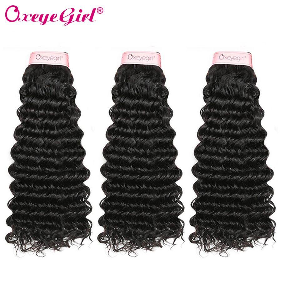 Oxeye fille vague profonde paquets 8-30 pouces paquets en Stock 100% cheveux humains brésiliens cheveux armure paquets Non Remy Extensions de cheveux