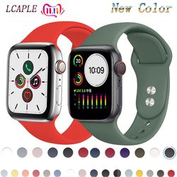 Strap for apple watch 5 4 band 44mm iwatch band 42mm correa apple watch 38 mm 40mm silicone watch strap pulseira bracelet belt 3