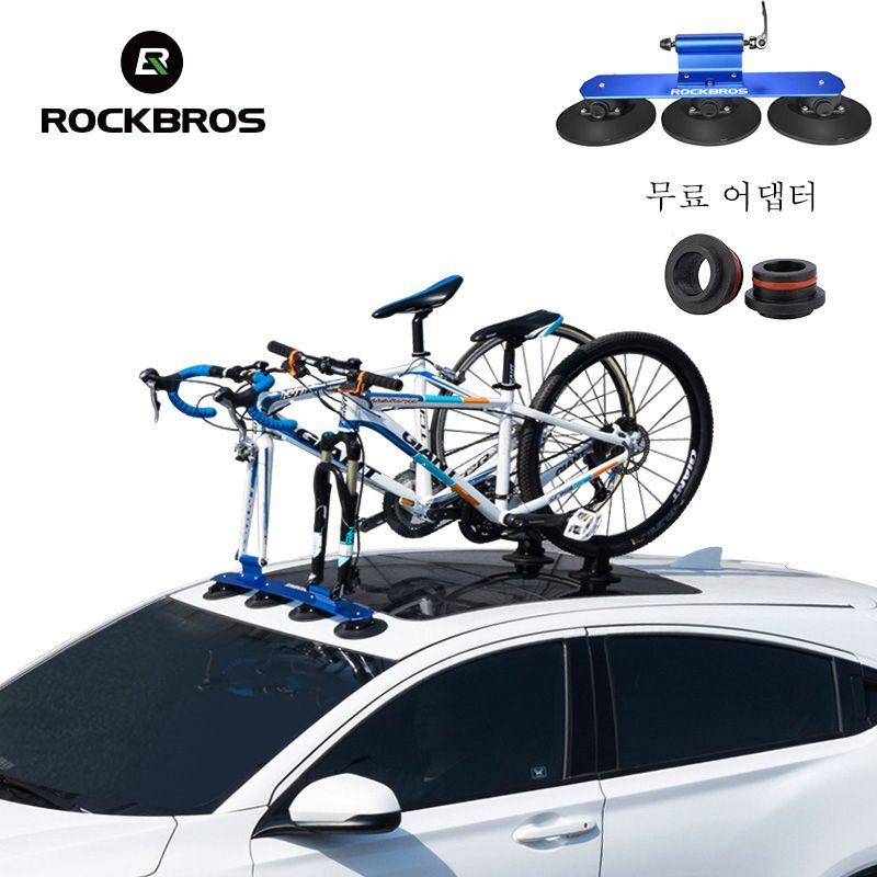 ROCKBROS Bike Fahrrad Träger Fahrrad Auto Racks Saugnäpfe Dach-Top Stamm Bike Dach Halter Schnell MTB Mountain Road fahrrad Zubehör