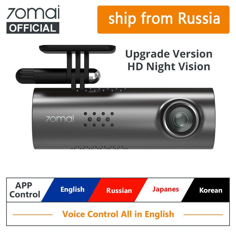 Original Xiaomi 70mai Car DVR 1S APP English Voice Control 1080P HD Night Vision Dash Cam Wifi 70 MAI 1S Car Camera Recorder