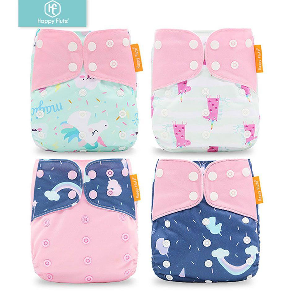 Happyflute 4pcs/set Washable Cloth Diaper Cover Adjustable Nappy Reusable Cloth Diapers Cloth Nappy fit 3-15kg baby