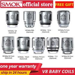 Smok TFV16 mesh triple coils TFV8 Baby Coil Head V8 Baby-T8 V8 Baby-T6 V8 Baby-X4 V8 Baby-Q2 Core For TFV8 BABY Beast Tank