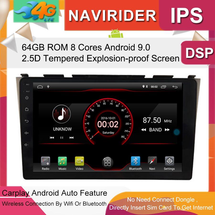 Gebaut in 4G Lte auto Intelligente navigation band recorder 9,0 android auto gps radio multimedia-player für honda CRV 2006 2011