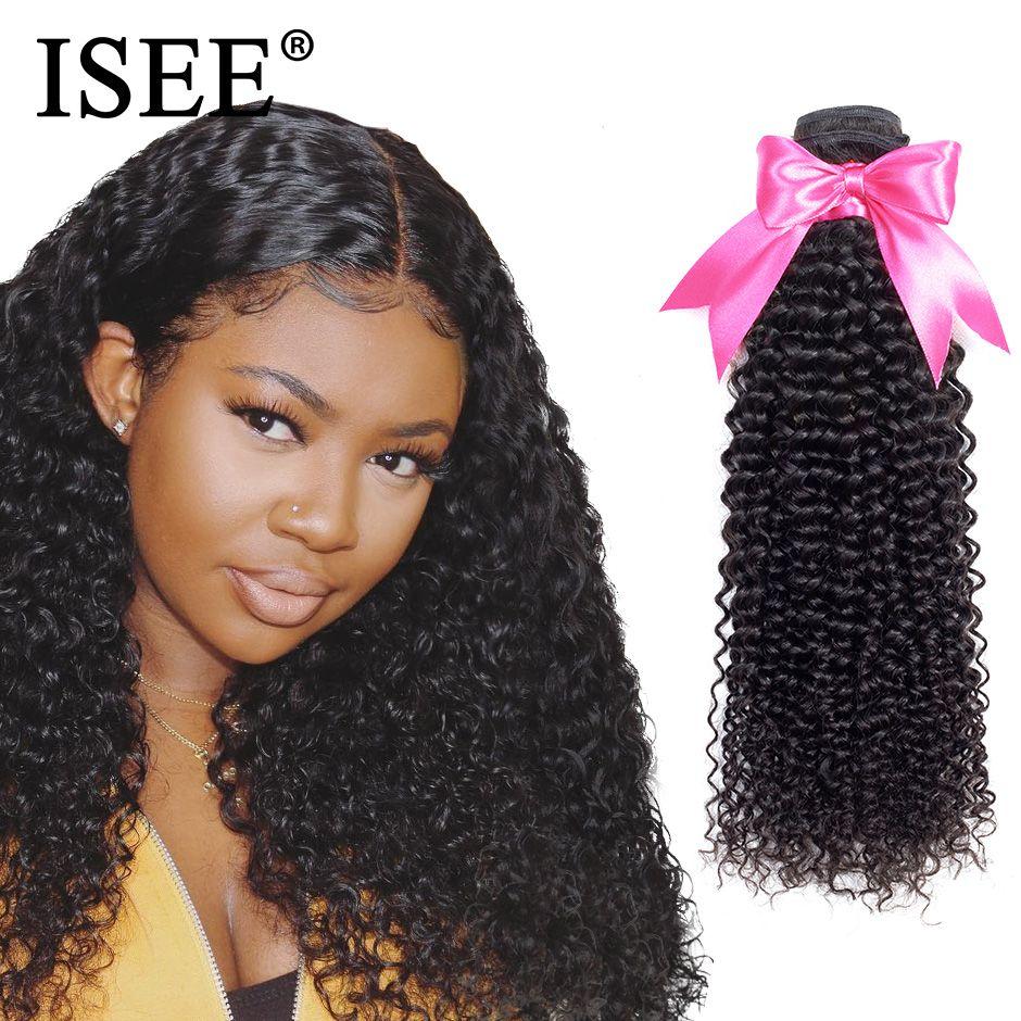 ISEE cheveux mongol crépus bouclés cheveux paquets Remy Extensions de cheveux humains Nature couleur peut acheter 1/3/4 paquets crépus bouclés faisceaux